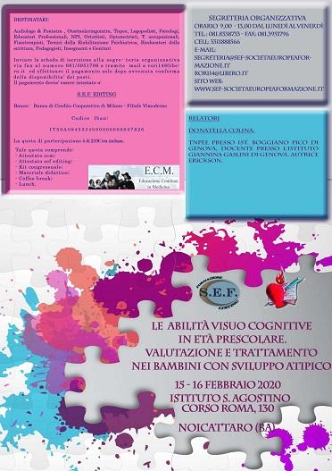Brochure_page-0001